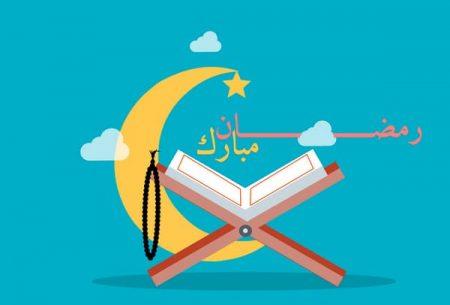 أجمل الصور للنشر في شهر رمضان المبارك