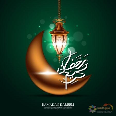 اجمل الصور عن شهر رمضان الكريم