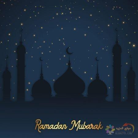 تحميل اجمل الصور عن شهر رمضان المبارك