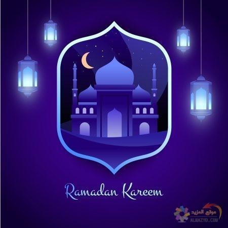 اروع الصور عن شهر رمضان