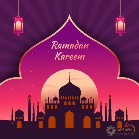 عبارات وصور عن شهر رمضان
