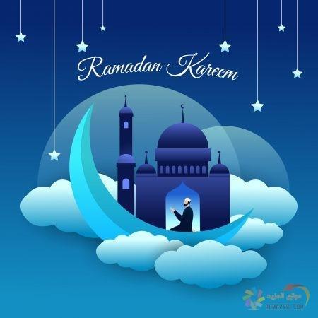 كلام وصور عن شهر رمضان