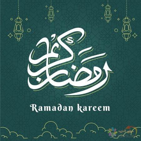 خلفيات وصور عن شهر رمضان