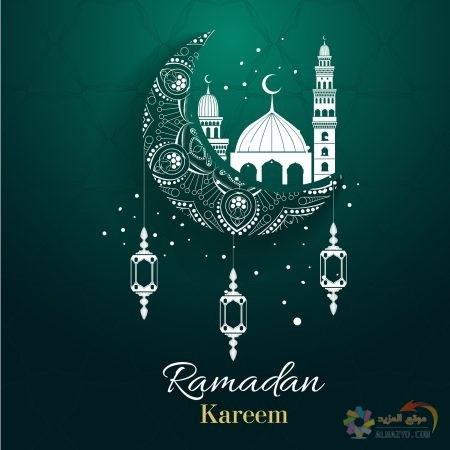 حالات وصور عن شهر رمضان