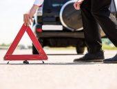 اليوم العالمي لإحياء ذكرى ضحايا حوادث الطرق