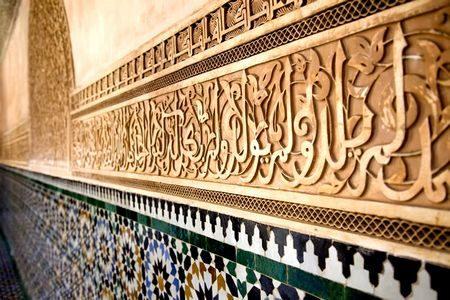 اليوم العالمي للغة العربية , arabic calligraphy , صورة