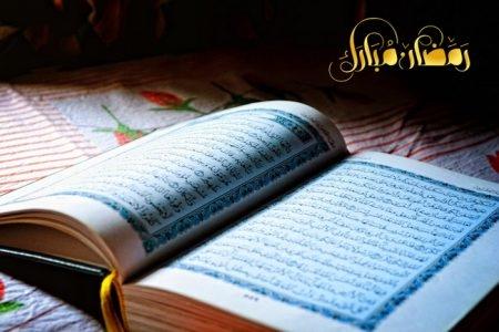 شهر رمضان المبارك ، صورة ، الصيام ، الرجيم