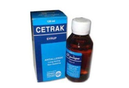 دواء سيتراك Cetrak
