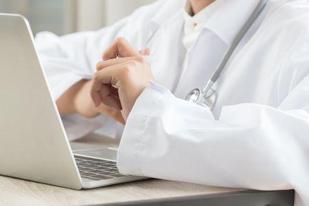 التهاب الزائدة الدودية , دكتور, طبيب, doctor , صورة