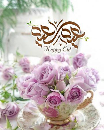 خلفية واتساب لعيد الفطر مكتوب عليها عيد مبارك