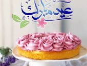 صورة تهنئة عيد الفطر لأختي