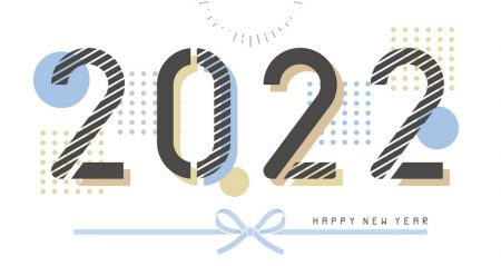 سنة سعيدة