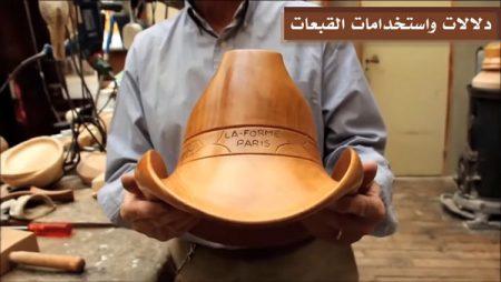 القبعات , hats , صورة