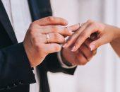صورة , الزواج , بخل الزوج , الزوج , الزوجة