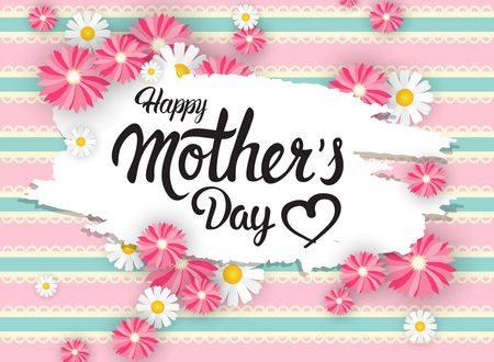 صورة , عيد الأم , يوم الأم , هدايا الأم