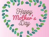 صورة , عيد الأم , الأمومة , يوم الأم