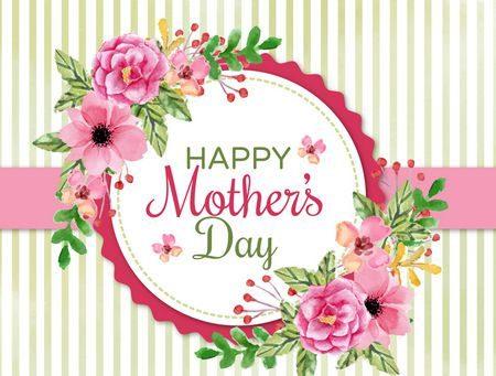 صورة , عيد الأم , يوم الأم , رسالة