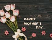 صورة , عيد الأم , الإحتفال , ورد