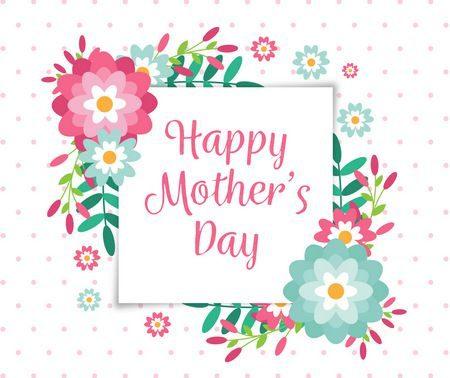 صورة , عيد الأم , كلمات , يوم الأم