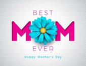 صورة , عيد الأم , الإحتفال بالأم