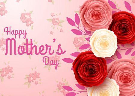 صورة , عيد الأم , كلمات , رسائل