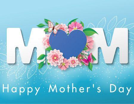 صورة , عيد الأم , الأم , كلمات , رسائل