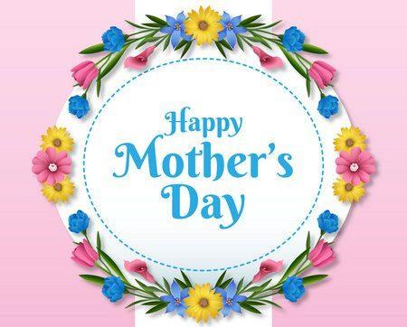 صورة , عيد الأم , رسائل للأم , كلمات