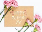 صورة , يوم الأم , عيد الأم , عيد أم سعيد