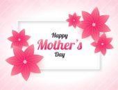 صورة , عيد الأم , هدايا , بطاقة