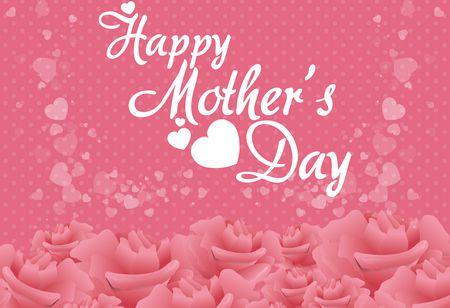 صورة , عيد الأم , هدايا للأم