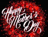 صورة , عيد الأم , الإحتفال بالأم , يوم الأم