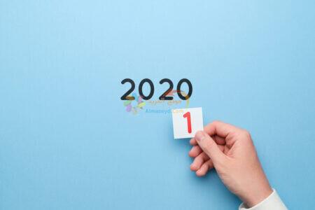 صور تويتر العام الجديد 2021