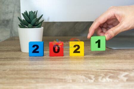 العام الجديد 2021