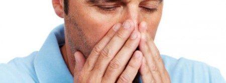 الجيوب الأنفية ، الحساسية ، أمراض الصدر ، الربو