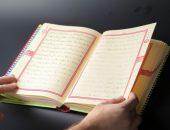 يوم الجمعة ، جمعة مباركة ، صورة ، القرآن الكريم