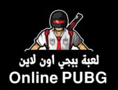 لعبة ببجي اون لاين , Player Unknown's Battlegrounds , Online PUBG MOBILE
