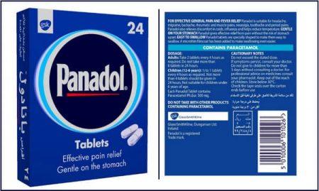 حبوب بنادول , Panadol tablets