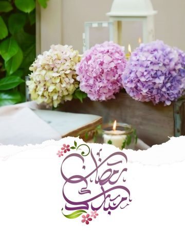 صورة جميلة مكتوب عليها رمضان مبارك