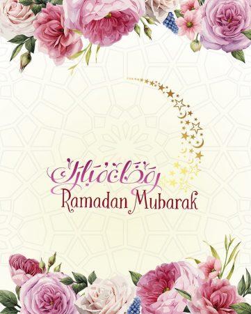 رمضان مبارك عربي مزخرفة , Ramadan Mubarak