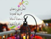 صورة مكتوب عليها , دعاء رمضان مكتوب