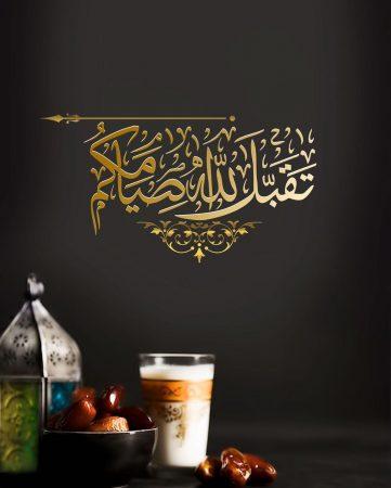 دعاء للأبناء في رمضان: تقبل الله صيامكم