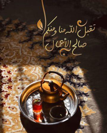 دعاء لأولادي في رمضان: تقبل الله منا ومنكم صالح الأعمال