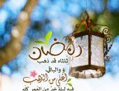 رمضان ثُلثاه قد ذهب والباقي أغلى من الذهب؛ فيه ليلة خير من العمر كله من أدركها فقد أدرك الخير كله