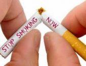 التدخين ، أضرار التدخين ، مشاكل البشرة ، العناية بالبشرة
